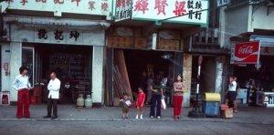 Hong Kong street scene